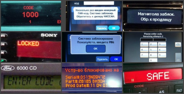 vid_blokirivki_magnitol