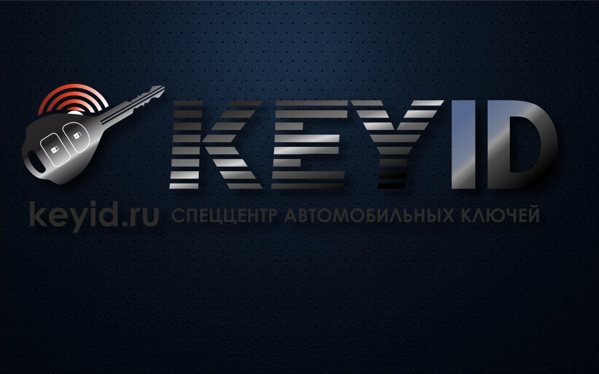 KEYID
